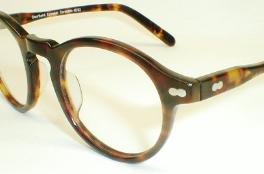 Aticus Finch Glasses Gregory Peck Frames
