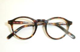 Gregory Peck Eyeglasses, To Kill A Mockingbird
