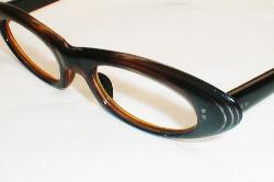 Frame France Cat Eye Glasses 1950s Pictures