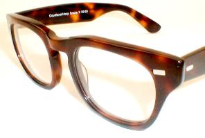 The Classic Horn-Rimmed Glasses.  Wayfarer sides and Shuron Front